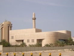Beit_al_Quran