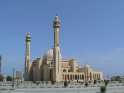Moschea Manama