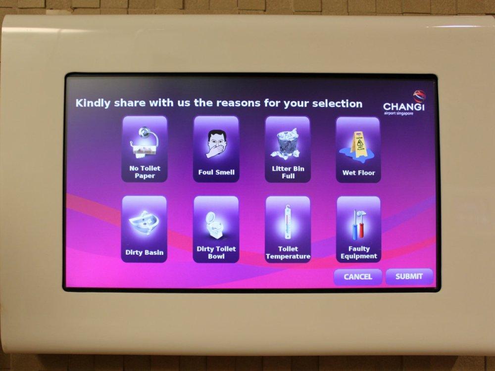 Singapore Changi Airport 7